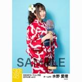 SKE48 2018年8月度 net shop限定個別生写真5枚セットvol.3 水野愛理