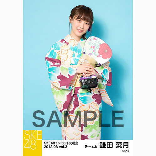 SKE48 2018年8月度 net shop限定個別生写真5枚セットvol.3 鎌田菜月