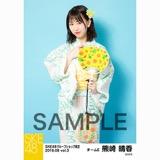 SKE48 2018年8月度 net shop限定個別生写真5枚セットvol.3 熊崎晴香