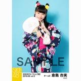 SKE48 2018年8月度 net shop限定個別生写真5枚セットvol.3 倉島杏実