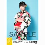 SKE48 2018年8月度 net shop限定個別生写真5枚セットvol.3 佐藤佳穂