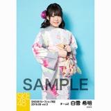 SKE48 2018年8月度 net shop限定個別生写真5枚セットvol.3 白雪希明