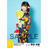 SKE48 2018年8月度 net shop限定個別生写真5枚セットvol.3 菅原茉椰