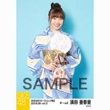 SKE48 2018年8月度 net shop限定個別生写真5枚セットvol.3 須田亜香里