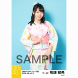 SKE48 2018年8月度 net shop限定個別生写真5枚セットvol.3 髙畑結希