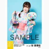 SKE48 2018年8月度 net shop限定個別生写真5枚セットvol.3 谷真理佳