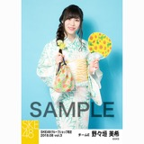 SKE48 2018年8月度 net shop限定個別生写真5枚セットvol.3 野々垣美希