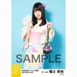 SKE48 2018年8月度 net shop限定個別生写真5枚セットvol.3 福士奈央