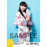 SKE48 2018年8月度 net shop限定個別生写真5枚セットvol.3 深井ねがい