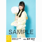 SKE48 2018年8月度 net shop限定個別生写真5枚セットvol.3 森平莉子