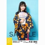SKE48 2018年8月度 net shop限定個別生写真5枚セットvol.3 大谷悠妃