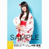 SKE48 2018年8月度 net shop限定個別生写真5枚セットvol.3 中野愛理
