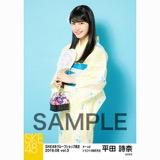 SKE48 2018年8月度 net shop限定個別生写真5枚セットvol.3 平田詩奈