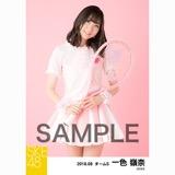 SKE48 2018年8月度 個別生写真5枚セット 一色嶺奈
