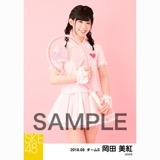 SKE48 2018年8月度 個別生写真5枚セット 岡田美紅