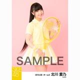 SKE48 2018年8月度 個別生写真5枚セット 北川愛乃