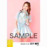 SKE48 2018年8月度 個別生写真5枚セット 北川綾巴