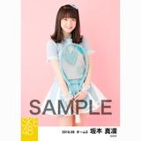 SKE48 2018年8月度 個別生写真5枚セット 坂本真凛