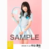 SKE48 2018年8月度 個別生写真5枚セット 杉山愛佳