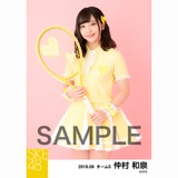 SKE48 2018年8月度 個別生写真5枚セット 仲村和泉