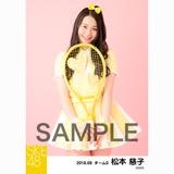 SKE48 2018年8月度 個別生写真5枚セット 松本慈子