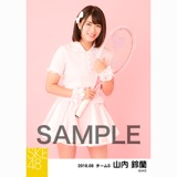 SKE48 2018年8月度 個別生写真5枚セット 山内鈴蘭
