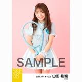 SKE48 2018年8月度 個別生写真5枚セット 山田樹奈