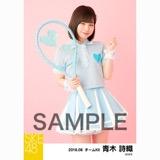 SKE48 2018年8月度 個別生写真5枚セット 青木詩織