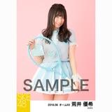 SKE48 2018年8月度 個別生写真5枚セット 荒井優希