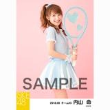 SKE48 2018年8月度 個別生写真5枚セット 内山命
