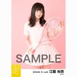 SKE48 2018年8月度 個別生写真5枚セット 江籠裕奈