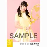 SKE48 2018年8月度 個別生写真5枚セット 大芝りんか
