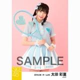 SKE48 2018年8月度 個別生写真5枚セット 太田彩夏
