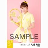 SKE48 2018年8月度 個別生写真5枚セット 大場美奈