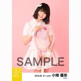 SKE48 2018年8月度 個別生写真5枚セット 小畑優奈
