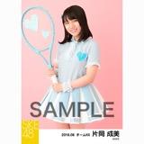 SKE48 2018年8月度 個別生写真5枚セット 片岡成美