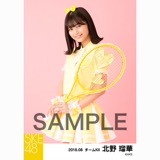 SKE48 2018年8月度 個別生写真5枚セット 北野瑠華