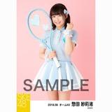 SKE48 2018年8月度 個別生写真5枚セット 惣田紗莉渚