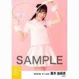 SKE48 2018年8月度 個別生写真5枚セット 高木由麻奈