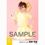SKE48 2018年8月度 個別生写真5枚セット 高柳明音