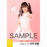 SKE48 2018年8月度 個別生写真5枚セット 竹内彩姫