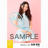 SKE48 2018年8月度 個別生写真5枚セット 古畑奈和