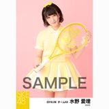 SKE48 2018年8月度 個別生写真5枚セット 水野愛理