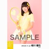 SKE48 2018年8月度 個別生写真5枚セット 相川暖花