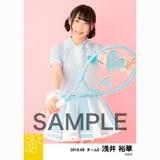 SKE48 2018年8月度 個別生写真5枚セット 浅井裕華