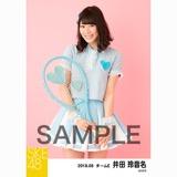 SKE48 2018年8月度 個別生写真5枚セット 井田玲音名