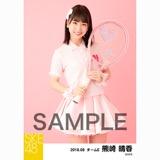 SKE48 2018年8月度 個別生写真5枚セット 熊崎晴香