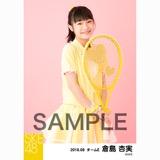 SKE48 2018年8月度 個別生写真5枚セット 倉島杏実