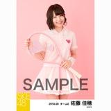 SKE48 2018年8月度 個別生写真5枚セット 佐藤佳穂