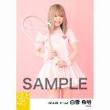 SKE48 2018年8月度 個別生写真5枚セット 白雪希明
